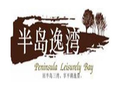 龙泽半岛逸湾logo